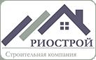 «Риострой», г. Ульяновск